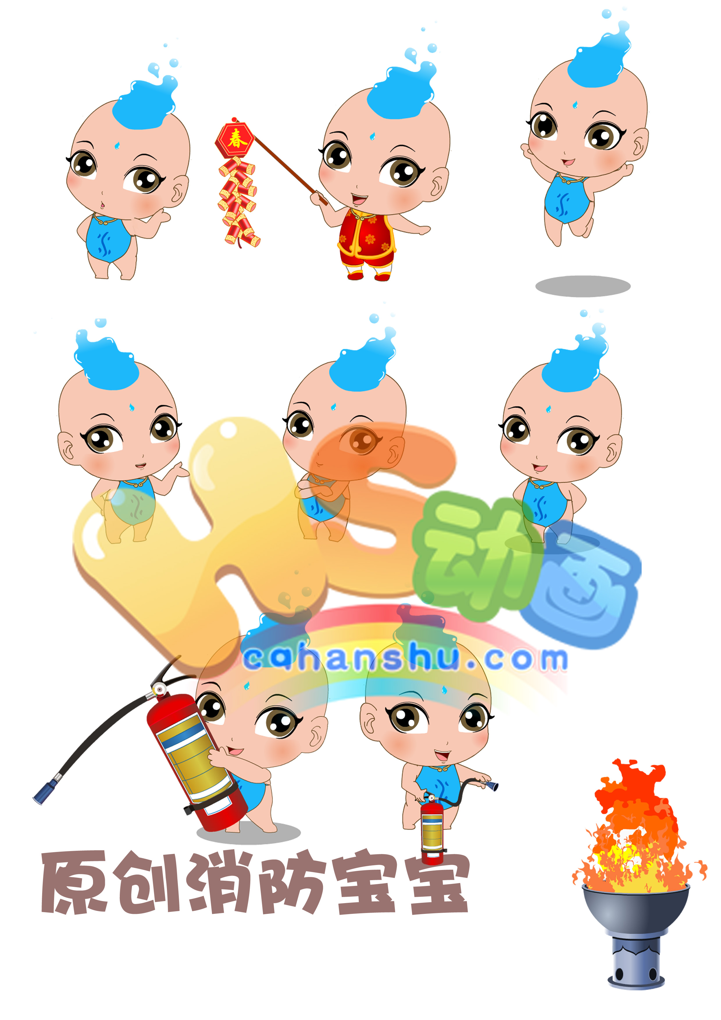 吉祥物 吉祥物设计 - 重庆动画公司 动画制作 三维3d